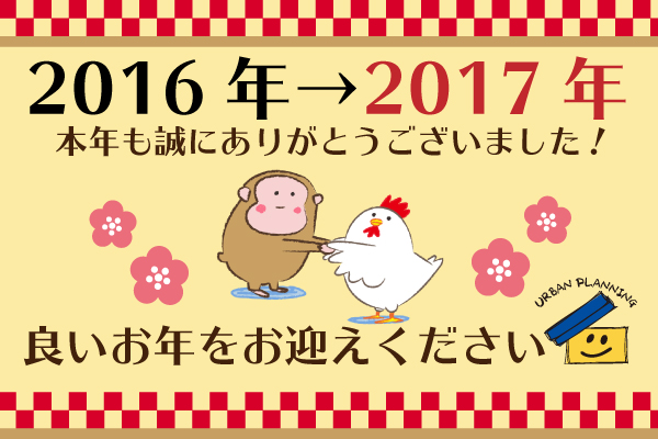 2016.12.27.jpg