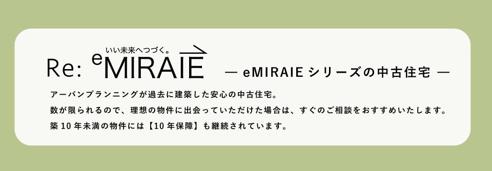 西泉丘OPEN-HOUSE-イベントページ2.jpg