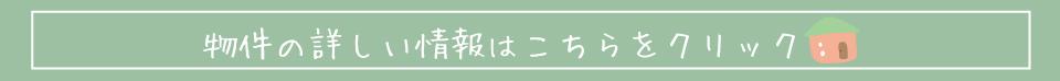 クリック用桃山台.jpg