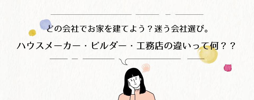 中身1.jpg