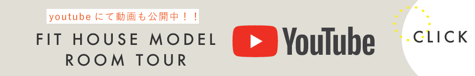 youtubeこちら.png