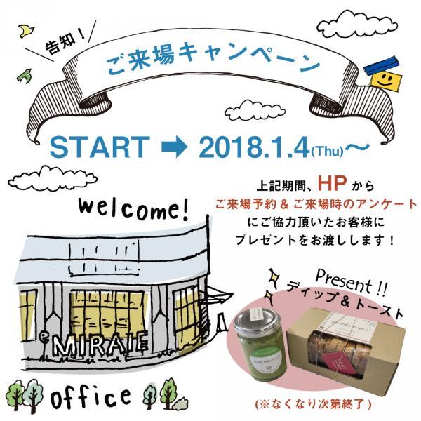 ★イベント告知用(インスタ).jpg