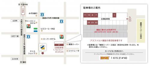 会社MAP.jpg